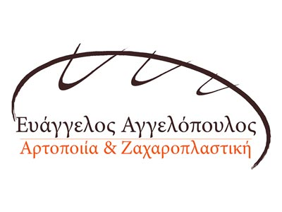 Logo Design for Evangelos Angelopoulos Bakery	& Pastry