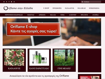 Oriflame in Greece - Oriflame Consultant Website